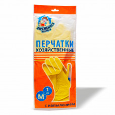 "Перчатки резиновые ""Бережливая хозяйка"" (1 пара) (Б101Е)"