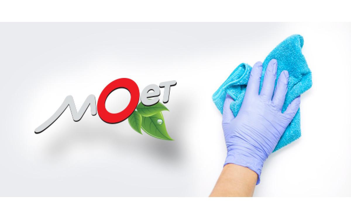 Протирочные материалы для очистки и уборки от интернет-магазина «Моет»