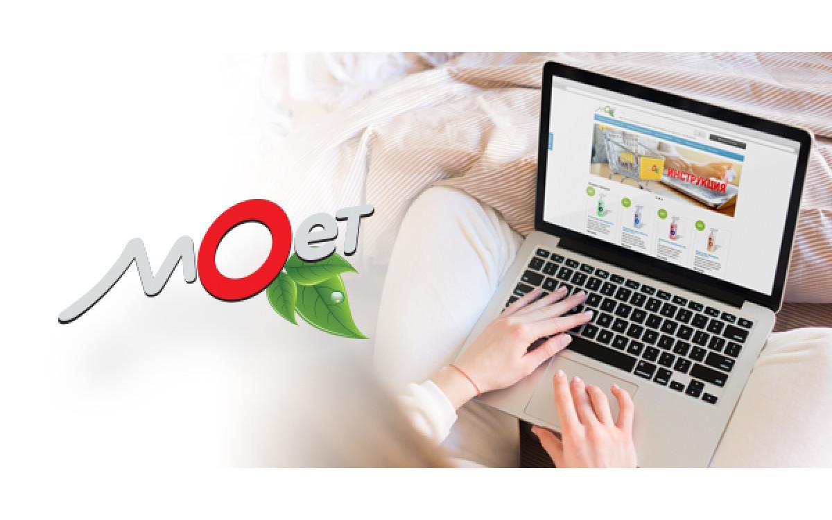 Как зарегистрироваться в интернет-магазине «Моет»
