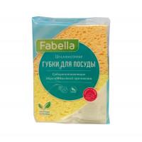 Целлюлозные губки для посуды FABELLA (2 шт) (Н104)
